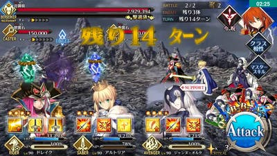 Fate Grand Order : Onigashima Event Game play