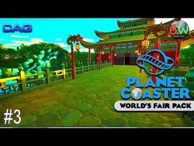 Planet Coaster Worlds Fair park  ||  Chinese Promenade ||  Brightwood park - A Worlds Fair park
