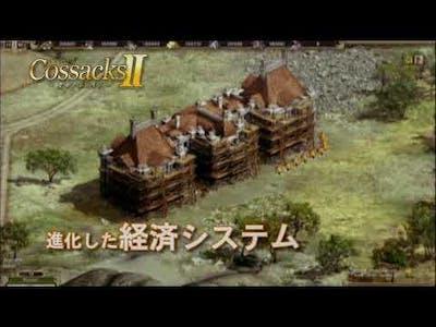 Cossacks II: Napoleonic Wars - Japanese advertisement trailer [Archived content]