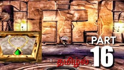 GOD OF WAR 1 Gameplay Walkthrough Part - 16 Hard | Tamil Commentary Very Hard Tips & All Secrets
