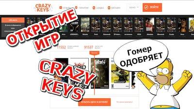 Открытие игр на Crazy Keys