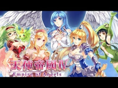 Empire of Angels IV for the Sony PlayStation 4 - First 15 Minutes of Gameplay