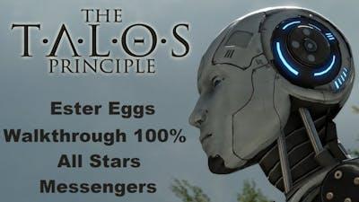 The Talos Principle - World A Chamber 1