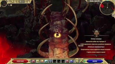 Titan Quest - Atlantis (Bonus)